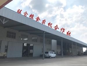 大米生产厂房