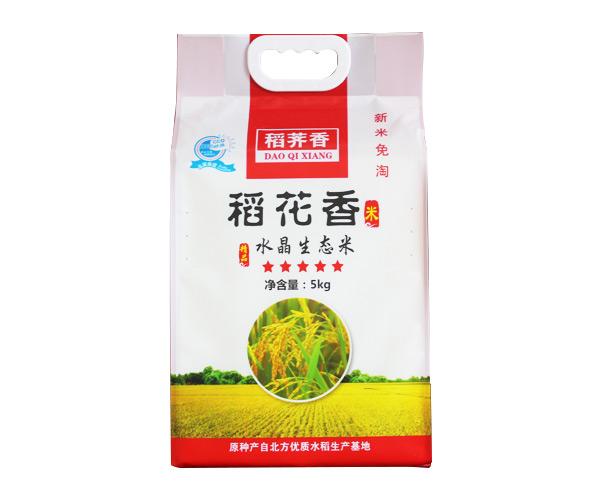 稻荠香大米